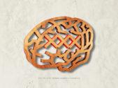 Gehirn-Eros